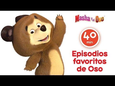 Masha y el Oso - Episodios favoritos de Oso. Nueva colección de dibujos animados para los niños!