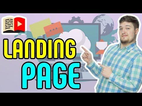 Что такое лендинг пейдж?из YouTube · Длительность: 4 мин42 с