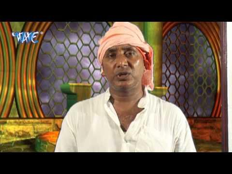 क्रांति की आग - Bhojpuri Birha | Kranti Ki Aag | Om Prakash Singh Yadav | Popular Bhojpuri Birha