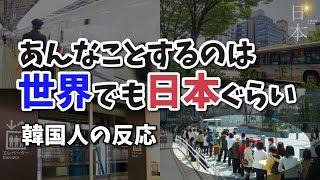 チャンネル登録よろしくお願いします Earth Finder 日本今昔未来 海外の...