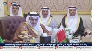وزراء خارجية مجلس التعاون الخليجي يجتمعون للتحضير لقمة المنامة
