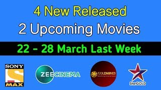 4 New Released - 2 Upcoming South Hindi Movies (March Last Week)   Top 6 Hindi Dubbed Movies