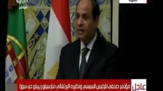 فيديو..الرئيس السيسي يدعو المستثمريين البرتغاليين للمشاركة في المشروعات التنموية بمصر