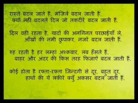 dharmik hindi shayari