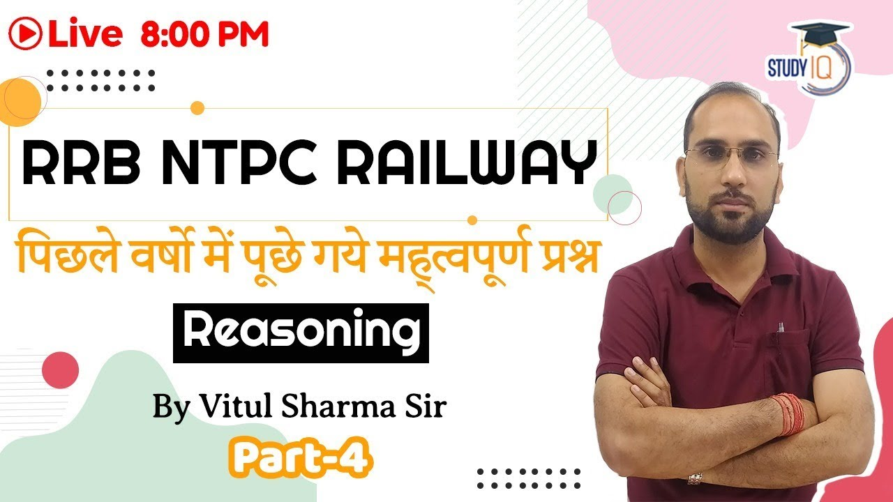 RRB NTPC Railway || Reasoning Class || part-4 By Vitul Sir || By Study IQ