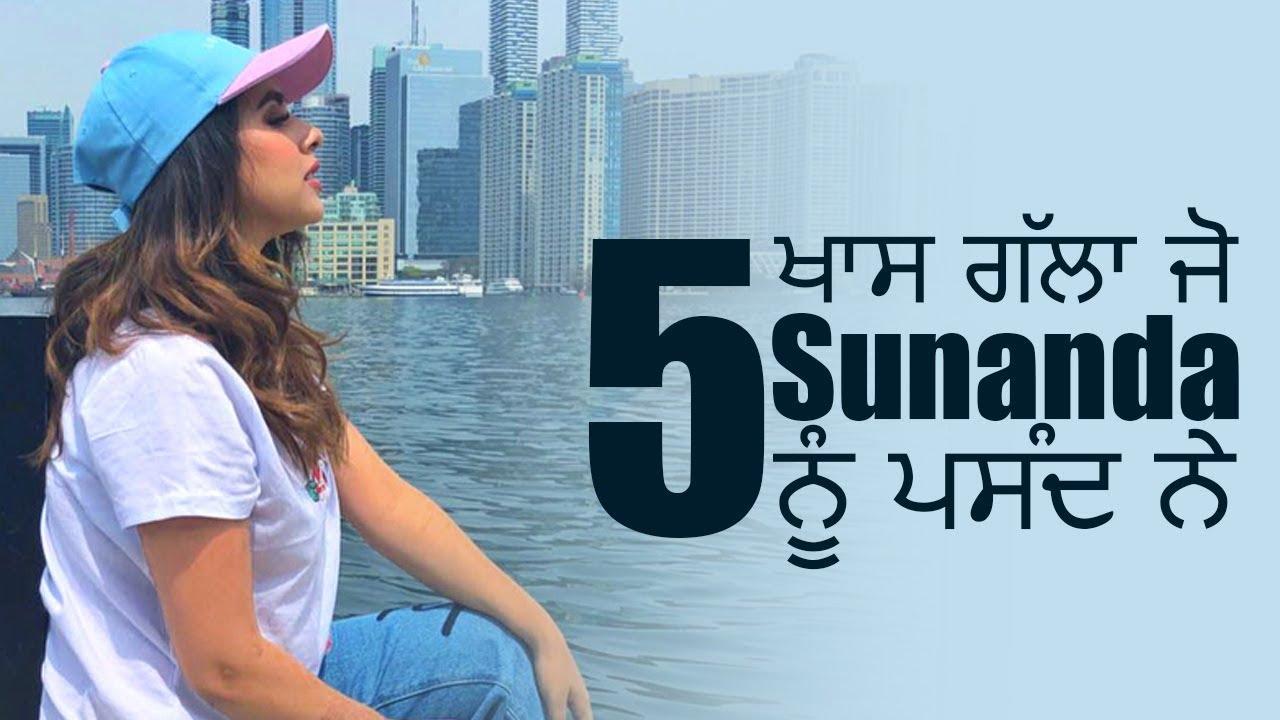 Sunanda Sharma | Instagram Live Video | 5 Things She Loves The Most | Latest Punjabi Videos | Gabruu