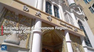 Ramadan begins in Xinjiang