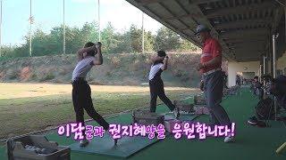 삼산초 골프부 창단,  골프 꿈나무 이담·권지혜
