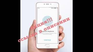видео Meizu  —  телефон в Перми