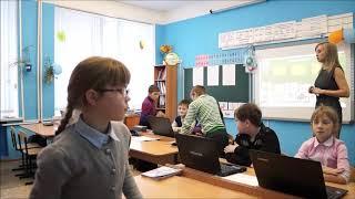 Учитель года 2019 заочный этап урок 2 класс литературное чтение Вострякова О В