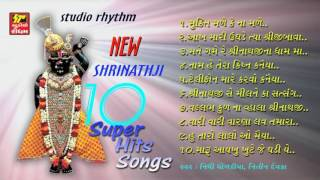 Shrinathji New 10 Super Hits New Songs