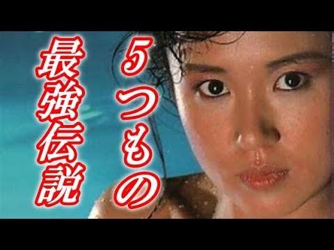 【最強伝説】烏丸せつこ最強伝説!5つ目