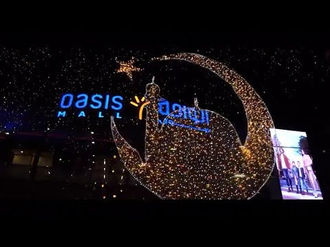 Oasis Mall adorned with ramadan decor