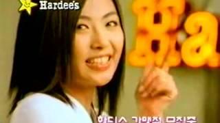 [1999] 베이비복스 - 햄버거 하디스 CF