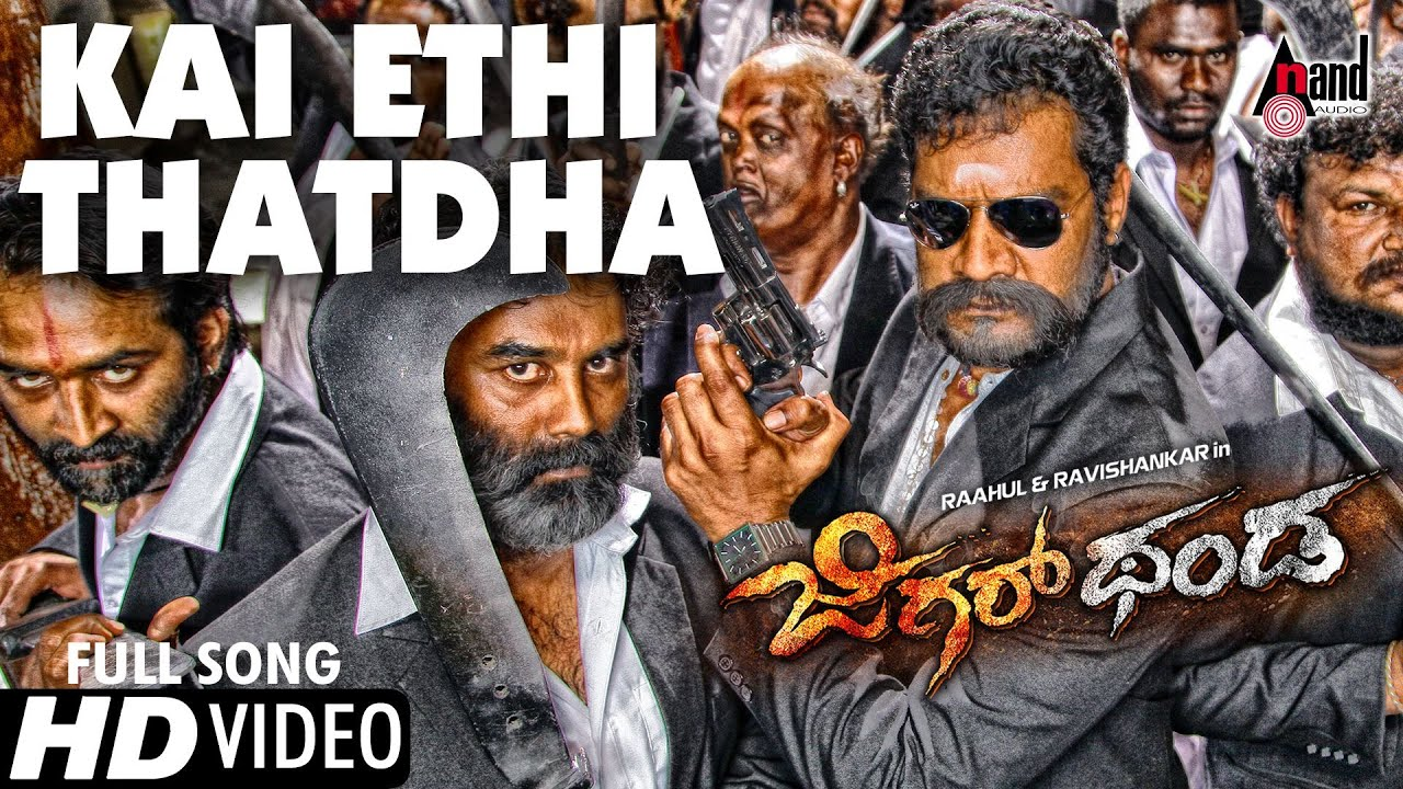 jigarthanda kannada movie mp3 songs free download
