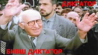 Panko feat  Urdaboy  -  Evala, Jivkov