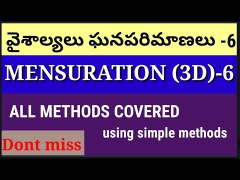 MENSURATION IN TELUGU PART 6 || Mensuration Classes In Telugu|| ఘనపరిమాణలు వైశ్యలలు