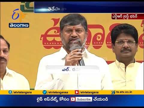 TS TDP Ugadi Celebrations Conducted in NTR Trust Bhavan | in Hyderabad