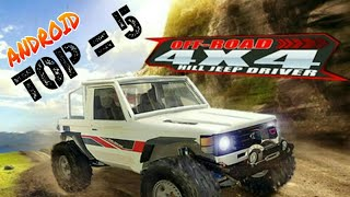 (TOP :- 5) OFFLINE OFFROAD ANDROID GAMES