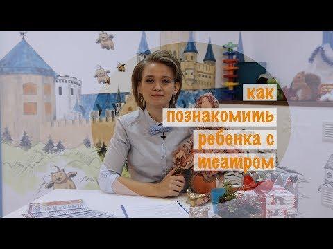 Детские презентации - Темы детских презентаций - Все