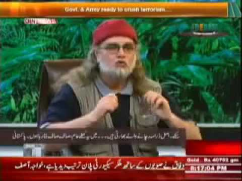 95   The Debate with Zaid Hamid   Karachi Airport Attack and Irresponsible Role of Media 15 06     L