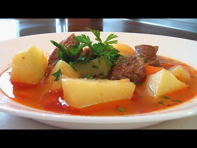 шурпа из говядины рецепт с видео