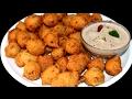 Rava Punugulu Breakfast and Snack Recipe