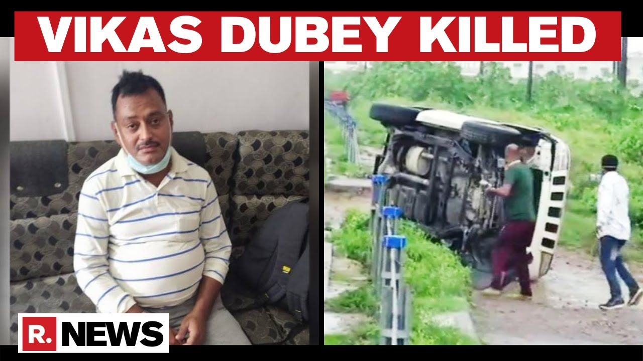Download Vikas Dubey Shot Dead In A Police Encounter In Kanpur While Attempting To Flee