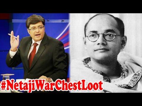 Netaji War Chest Loot: Who siphoned treasure? : The Newshour Debate (15th May 2015)