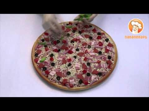 Доставка пиццы Папа Пекарь в Самареиз YouTube · С высокой четкостью · Длительность: 15 с  · Просмотров: 115 · отправлено: 04.02.2014 · кем отправлено: Папа Пекарь