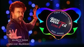 Ullaallaa Ullaallaa | 🎧 Bass Boosted Tamil 🎧 | Petta | Anirudh