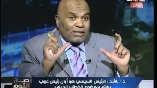 مفتي إستراليا: البرلمان الأوروبي يملك أدله بتورط خالد شلبي بمقتل «ريجيني».. (فيديو)