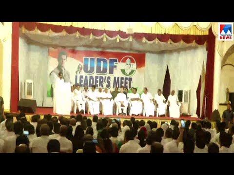 പിതൃപുണ്യം തേടി രാഹുൽ തിരുനെല്ലിയിൽ എത്തും; കനത്ത സുരക്ഷ Rahul Gandhi - report 1
