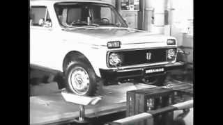 ВАЗ НИВА 4х4 испытания 1977 г.(Интернет-магазин