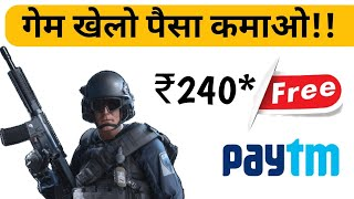 Atul Maheshwari question paper |Atul Maheshwari Exam syllabus Model paper 2018 with PDF