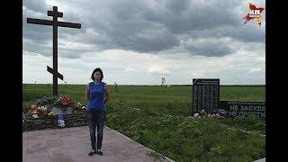 Спецкор 'КП' побывал в Луганске на местах братских захоронений, а также в прифронтовой зоне