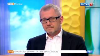Смотреть видео Новости о биткоине  на канале РОССИЯ 1 от 22 05 2017 онлайн