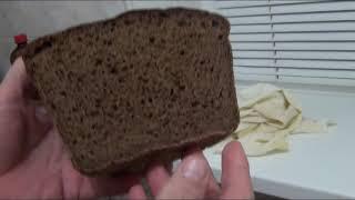 Драницкий хлеб с солодом