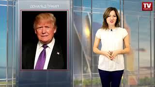 InstaForex tv news: Трейдеры недовольны президентством Дональда Трампа  (09.11.2017)