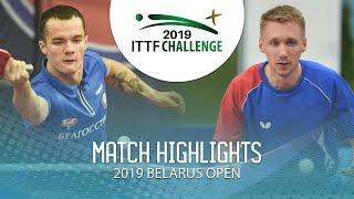 Максим Чаплыгин vs Вадим Ярошенко | Belarus Open 2019 (Group)