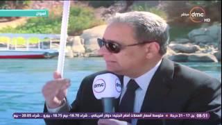 8 الصبح - الصحفى كرم جبر يوضح أهمية إقامة مؤتمر الشباب فى اسوان لإستماع الرئيس لمطالب شباب الصعيد