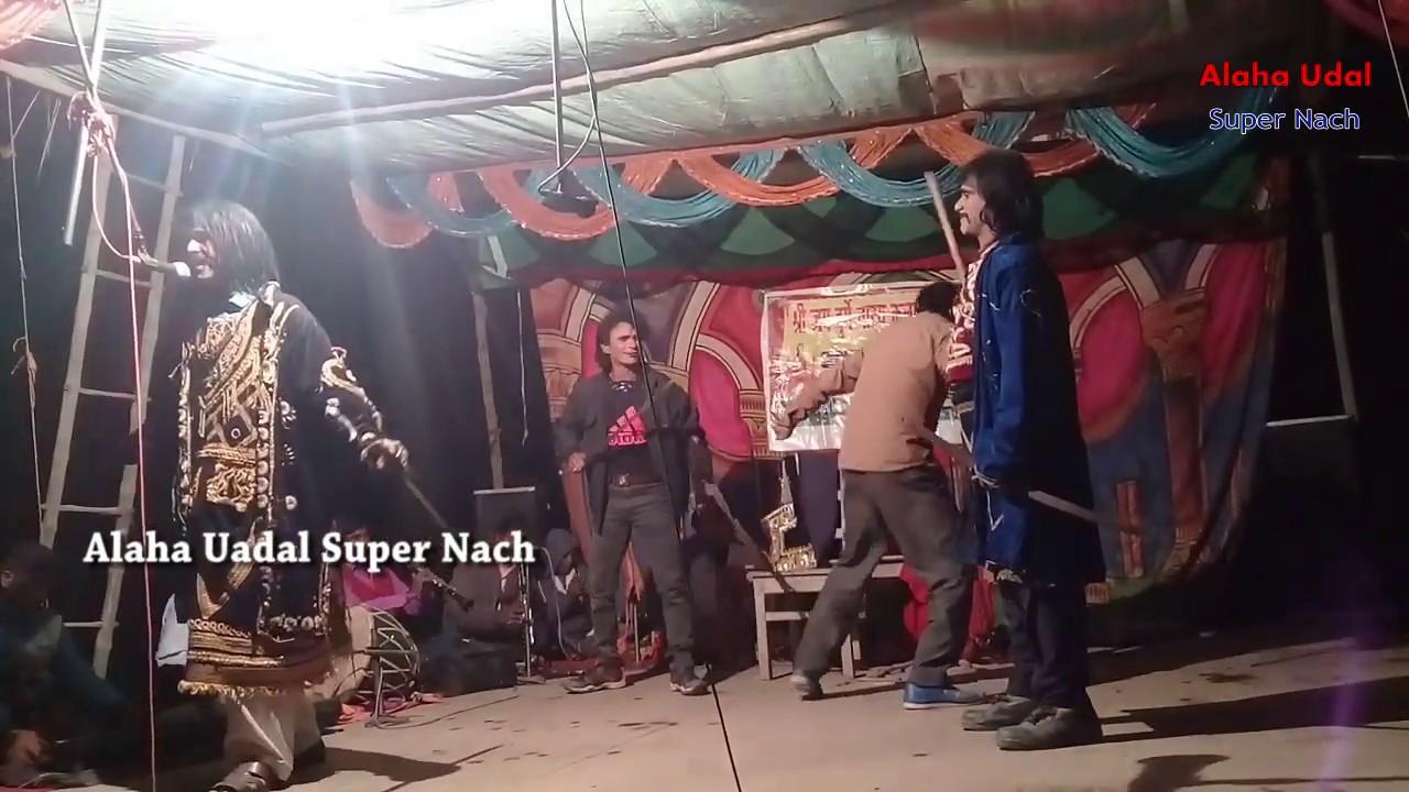 Download Alaha Udal  Nach Simardahi Bauharba Party Part 34 Ramchandra Mandal