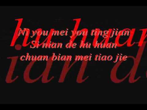 meet fang ya xian lyrics to hello