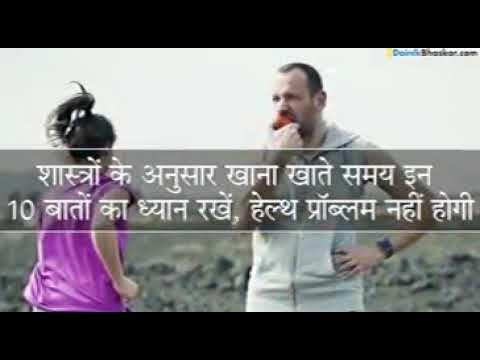 10 bato ka dhyan rakhe nhi hogi health problems