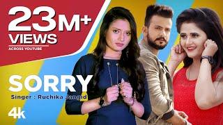 Sorry Ruchika Jangid Free MP3 Song Download 320 Kbps