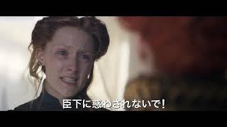 映画『レディ・バード』のシアーシャ・ローナン、映画『アイ、トーニャ ...
