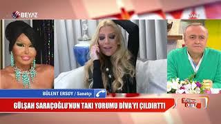 Bülent Ersoy'dan Gülşah Saraçoğlu'na ağır sözler 2017 Video