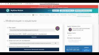 YoutubeCoin криптовалюта будущего, вывод монет YTC