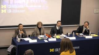 """Round Table, """"Japan and the Middle East: Energy, Politics and Culture"""""""
