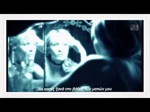 Patricia Kaas - Et s il Fallait Le Faire (GREEK SUBS)
